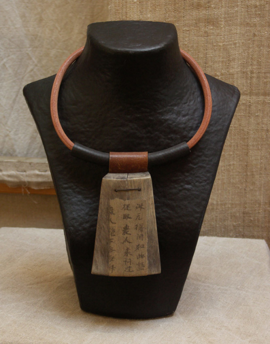 recycled wooden necklace Joyas